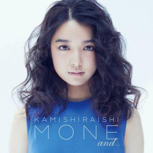 0712_kamishiraishimone