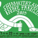 0922_shimokita