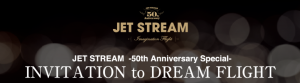 JET_STREAM