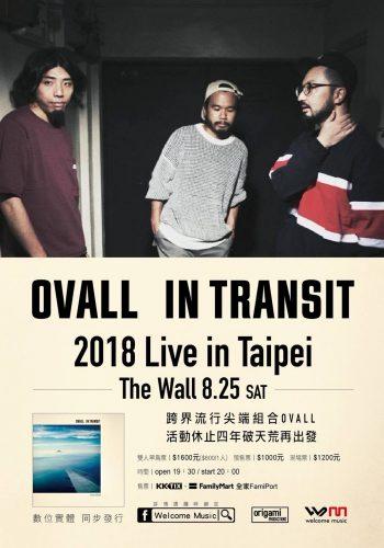 ovall_taipei