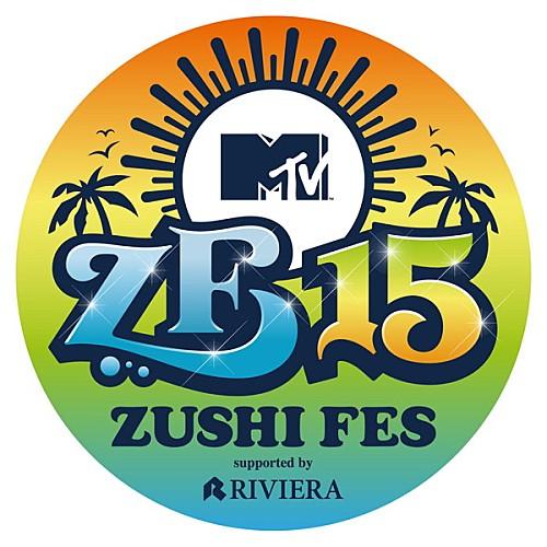 zushi-fes
